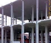 железобетонный каркас здания